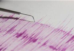 همایش ملی زلزله در خراسان شمالی