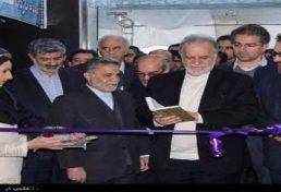 آغاز به کار دومین نمایشگاه بینالمللی صنعت و معدن در یزد