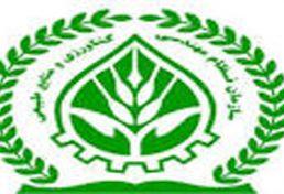 تشکیل دبیرخانه تاسیس سازمان نظام مهندسی محیط زیست