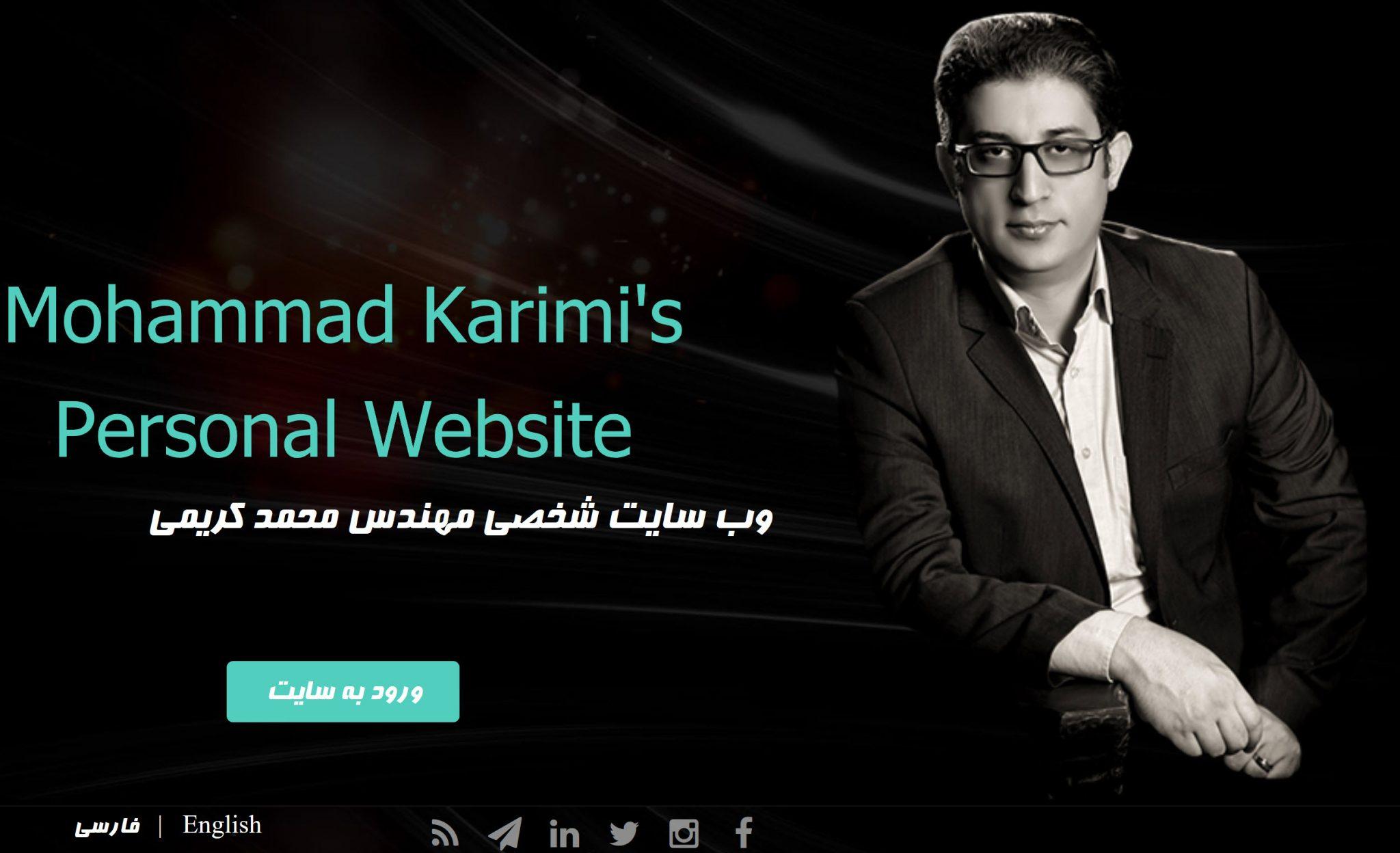 سایت شخصی محمدکریمی