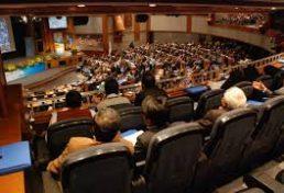 برگزاری همایش نظام مهندسی فرصت مغتنمی برای هم دلی میان جامعه مهندسی