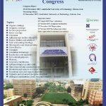 هفتمین کنگره بین المللی رنگ و پوشش (ICCC 2017)، آذر ۹۶