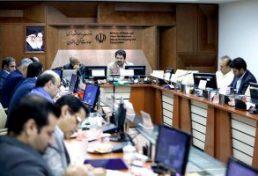تشکیل کمیته ایمنی، بهداشت و سلامت HSE در کل کشور