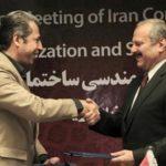 تفاهم نامه نظام مهندسی ساختمان ایران وسندیکای مهندسین سوریه