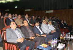 نشست توجیهی طرح ملی افزایش کارآیی موتورخانه های استان