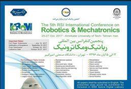 پنجمن کنفرانس بین المللی رباتیک و مکاترونیک ایران، آبان ۹۶