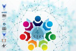 چهارمین کنگره بینالمللی فنآوری، ارتباطات و دانش (ICTCK 2018)، بهمن ۹۶