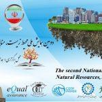 فراخوان مقاله دومین همایش ملی محیط زیست ،منابع طبیعی،کشاورزی و انرژی پاک - مهر 96