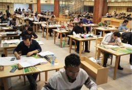 هزار و هشتصد داوطلب در آزمون تخصصی ورود بحرفه مهندسان