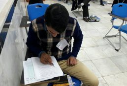 برگزاری آزمون سراسری نظام مهندسی غرب گیلان در دانشگاه آزاد