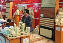 اختصاص ده درصد از نمایشگاه صنعت ساخت و ساز به هوشمند سازی ساختمان