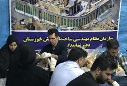 بر پایی موکب نظام مهندسی ساختمان خوزستان درایام اربعین حسینی