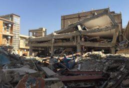 کیفیت پایین بتن ها از عوامل آسیب دیدگی ساختمان ها در زلزله اخیر