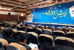 فعالیت شانزده هزار مهندس زیر نظر سازمان نظام مهندسی در استان
