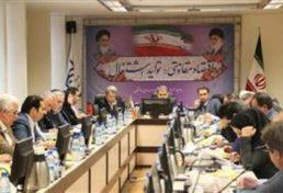 نشست شماره دویست و بیست و یک شورای مرکزی برگزار شد