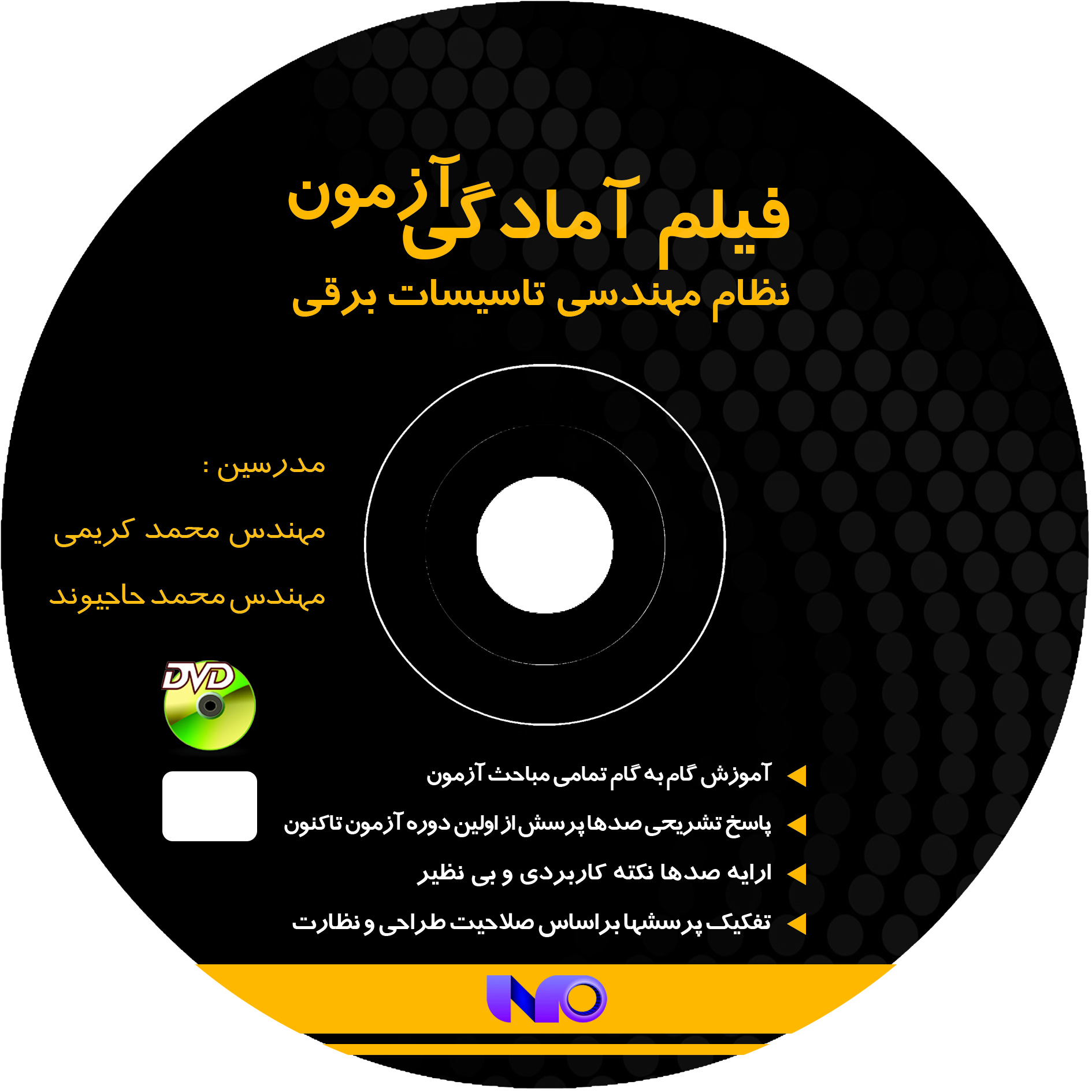 CD LABLE (2)