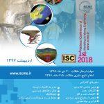 اولین کنفرانس ملی مدلسازی در مهندسی معدن و علوم وابسته
