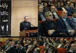 برگزاری یازدهمین گردهمایی حمل و نقل و ترافیک