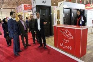 نمایشگاه ساختمان آوردگاه نوآوریهای ساختمانی