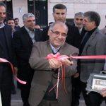 افتتاح ساختمان سازمان نظام مهندسی کشاورزی ومنابع طبیعی استان زنجان