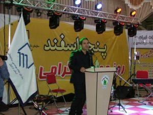 برگزاری آئین گرامیداشت روز ملی مهندسی اردبیل