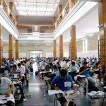 شروع ثبت نام آزمون ورود به حرفه مهندسان در استان قم