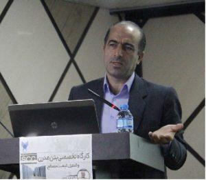 فعالیت صد و چهل آزمايشگاه بتن در استان مازندران