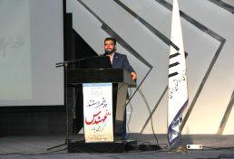 برگزاری مجمع عمومى نوبت دوم سازمان نظام مهندسی ساختمان استان