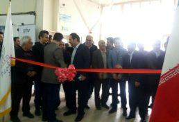 گشایش هشتمین نمایشگاه صنعت ساختمان در اردبیل