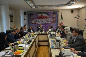برگزاری نشست شماره دویست و بیست و چهار شورای مرکزی