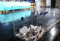جنجال در انتخابات نظام مهندسی معدن استان هرمزگان؛ هیئت اجرایی ابطال کرد، ناظر تأیید کرد