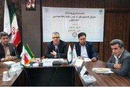 چهل و هفت درصد مهندسان استان قزوین مجوز فعالیت دارند