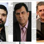 واکنش های سریالی به ابلاغیه وزیر راه و شهرسازی