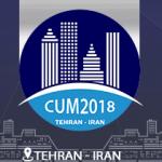 کنفرانس بین المللی عمران،معماری و مدیریت توسعه شهری در ایران