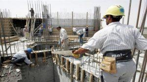 مبحث دوم ساختمان و ساختار نظارت بر ساخت و ساز اصلاح می گردد