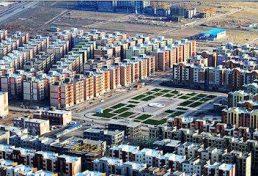 آخرین وضعیت مسکن مهر استان قزوین