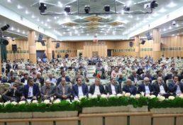 برگزاری جلسه نهایی دومین گردهمایی ملی نظارت کارگاهی