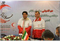 برگزاری جلسه هم اندیشی سازمان نظام مهندسی ساختمان استان البرز