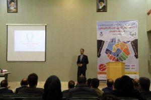 برگزاری کارگاه آموزشی فرصتهای کارآفرینی و کسب و کار دانش بنیان