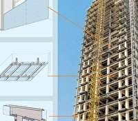 رعایت مقررات ملی ساختمان ایمنی در مقابل حوادث