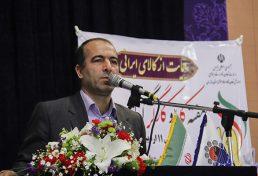 حمایت از کالای ایرانی عاملی مهم در جهت حفظ کرامت و امنیت شغلی