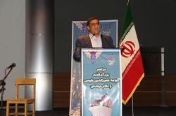 جشن روز مهندس در استان کهگیلویه و بویراحمد