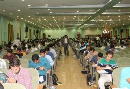 شرکت بیش از دو هزار نفر هرمزگانی در آزمون نظام مهندسی
