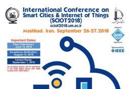 کنفرانس بین المللی شهرهای هوشمند و اینترنت اشیاء