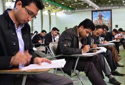 برگزاری آزمون ورود به حرفه مهندسان در استان قزوین