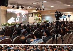 برگزاری بیست و ششمين كنفرانس مهندسي برق ايران در مشهد