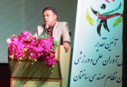 حمایت از ایدههای برتر در ساخت و سازهای استان قزوین