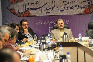تقابل ریاست و عضو شورای مرکزی در راستای شفاف سازی