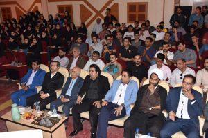 برگزاری مراسم گرامیداشت روز معمار در دانشگاه آزاد اسلامی ماهشهر