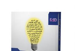 کتاب واژگان کلیدی تاسیسات برقی طراحی-نظارت